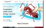 Crypto Ant Limited Thumbnail